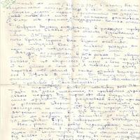 1-09-1993-(3).jpg