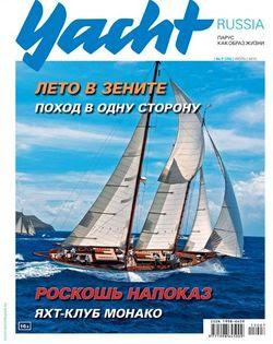 Yacht Russia №7 (июль 2015)