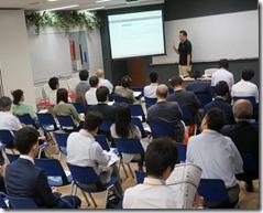 G-Tech 2014のセッション
