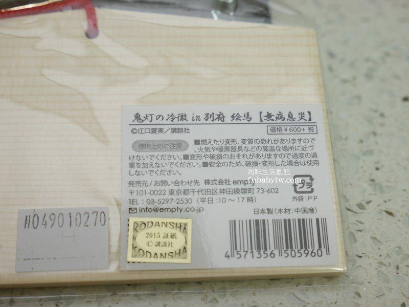 調整大小P1100349