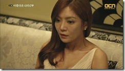 My.Beautiful.Bride.E04.mkv_20150705_[8]