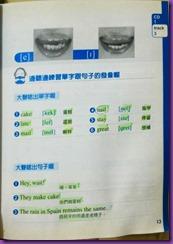 Office Lens 20150829-155017