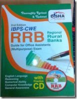 IBPS RRB Exam Office assistants Book Review_1,IBPS RRB common exam books,Buy IBPS RRB CWE books online,IBPS RRB Exam Office assistants Book Review_4,books to prepare for IBPS RRB office assistant exam
