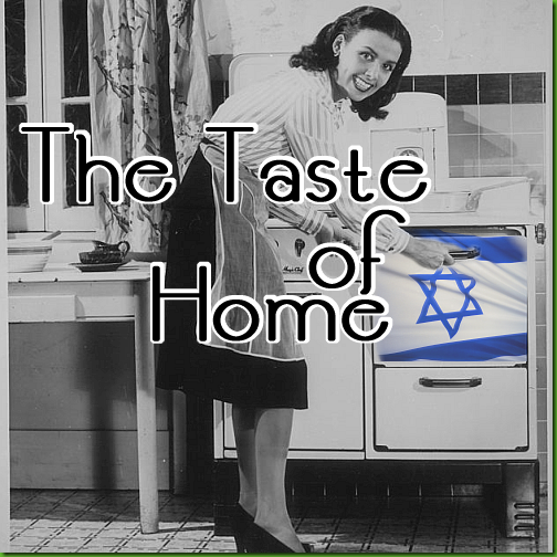 "1940s b&w image showing Lena Horne demonstrating a ""modern"" gas stove.  Israeli flag superimposed on oven door."