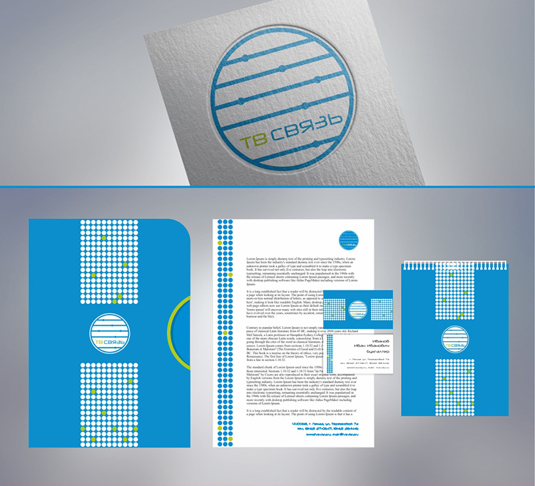 branding-poligraphy-souvenirs_tvsviaz (12).jpg
