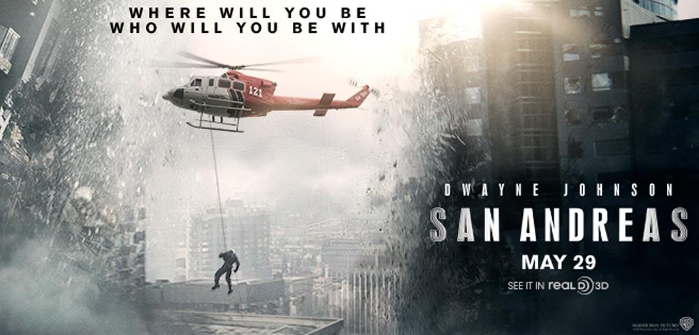 San Andreas: Επικίνδυνο Ρήγμα Wallpaper