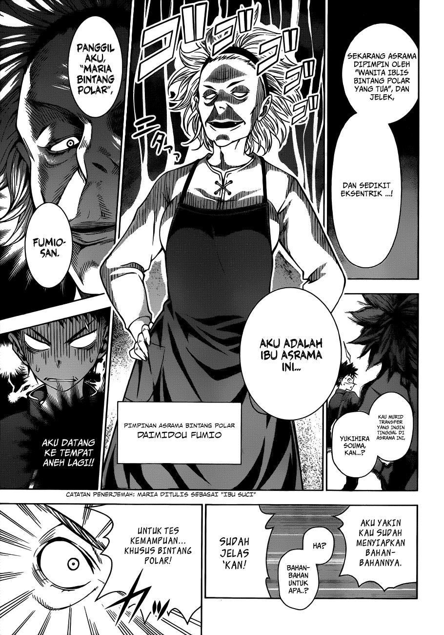 Shokugeki no Souma Chapter 6-7