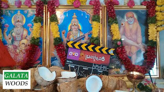 Brahmotsavam Shooting Spot Images Pics Photos Gallery of Brahmotsavam