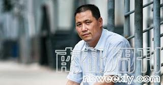 《南都周刊》:哈儿律师浦志强