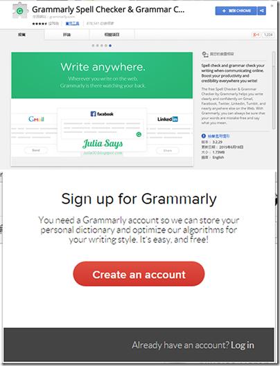 grammarly (4) 拷貝