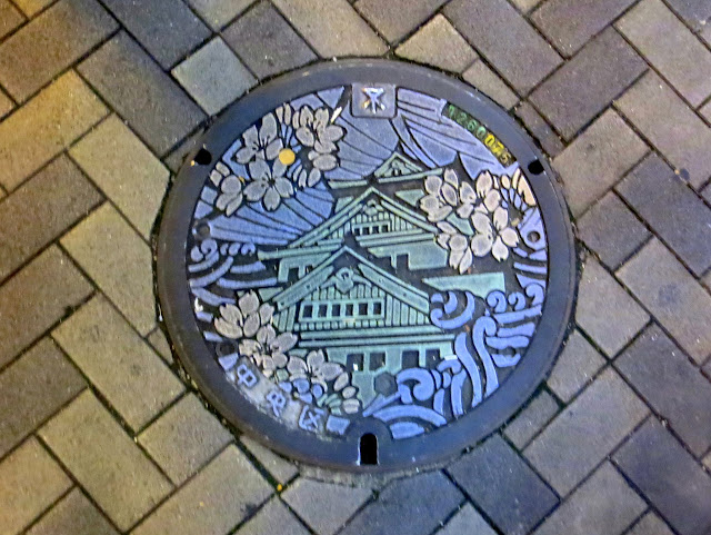 A manhole cover in Osaka