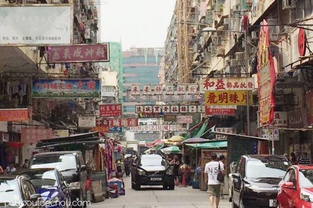 Sham Shui Po, fabric market Hong Kong