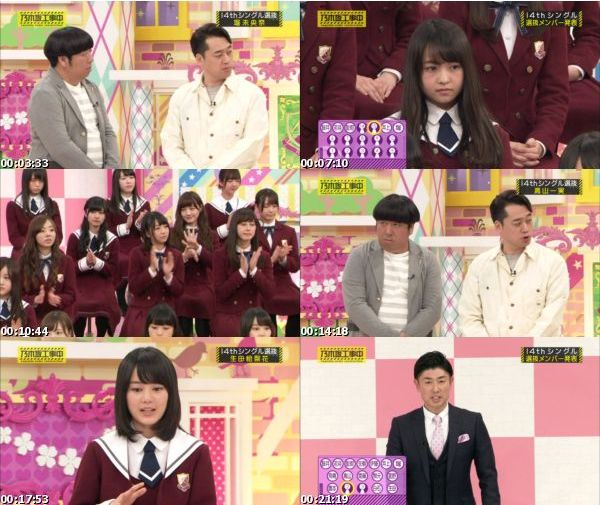 [TV-Variety] 乃木坂工事中 – 2016.02.01