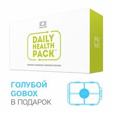 Упаковка Здоровья на каждый день (Daily Health Pack)