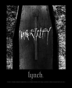 [MUSIC VIDEO] lynch. – IMMORTALITY (2016/06/15)