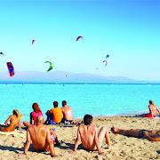 El Gouna Kitesurfing.jpg