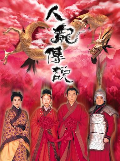 Truyền Thuyết Người Và Rồng - Dragon Love (1999)