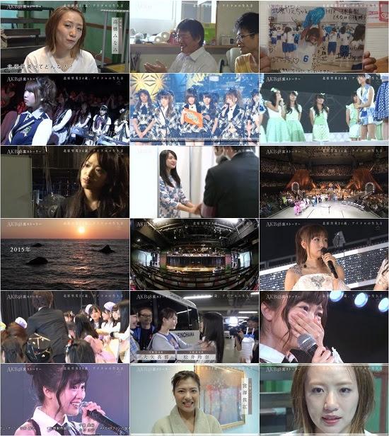 (TV-Variety)(720p) AKB裏ストーリー 北原里英24歳、アイドルの生き方 150722