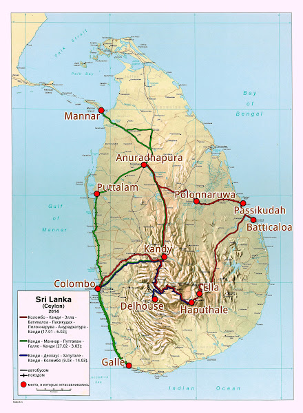 sri-lanka карта