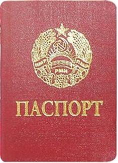 Transnistria Passport