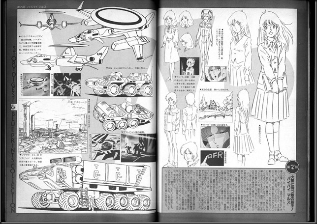 This_is_Animation_3_Macross_43