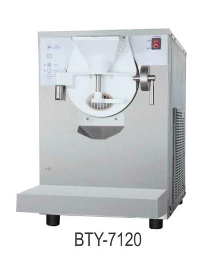 Mesin Es Puter Kapasitas 15 Liter (Hard Ice Cream Machine) : BTY-7120