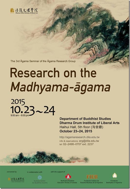 Madhyama-agama seminar poster (2)