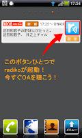 Screenshot of ABC朝日放送ラジオウィジェット