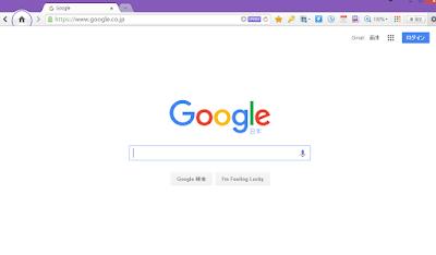 02.google japan address.PNG