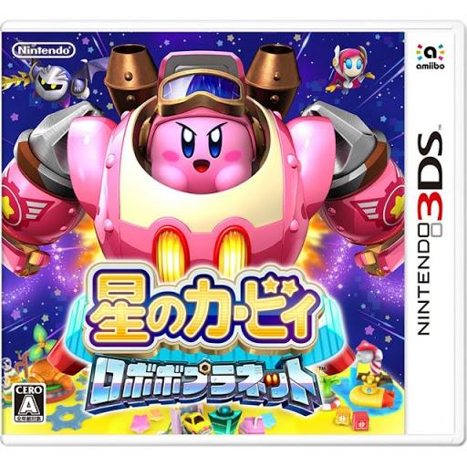 [GAMES] 星のカービィ ロボボプラネット / Hoshi no Kirby Robobo Planet (3DS/JPN)
