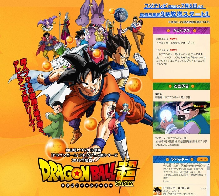 dragonball_super