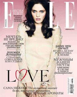 ELLE №2 (февраль 2013 / Россия)