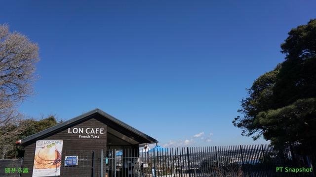 Lone Café