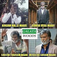 Rajinikanth About Kabali Movie And Director Ranjith