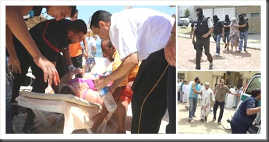 Beach Massacre June 26 2015