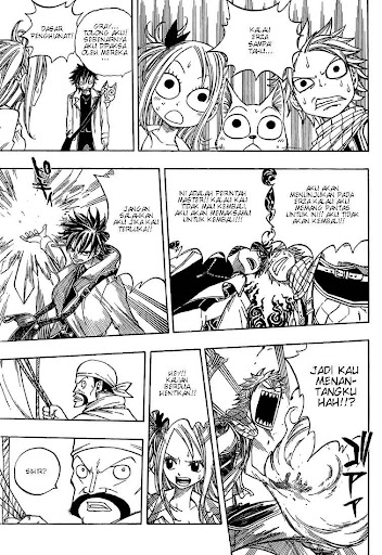 Read Online Fairy Tail Mangascans 25 page 13