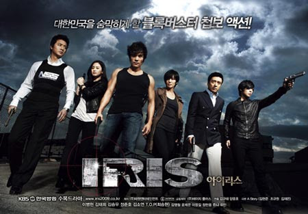Mật Danh Iris - Iris