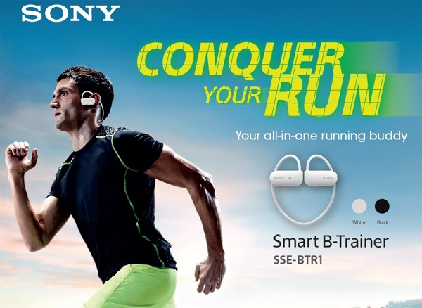 Sony Smart Trainer