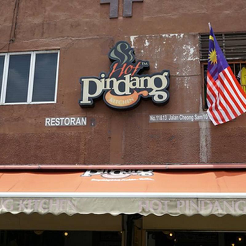 Apa yang sedap di ' Hot Pindang Kitchen ' ?