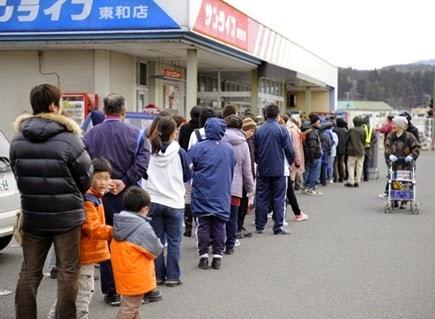japão-fila-Toshifumi Kitamura-15032011-AFP