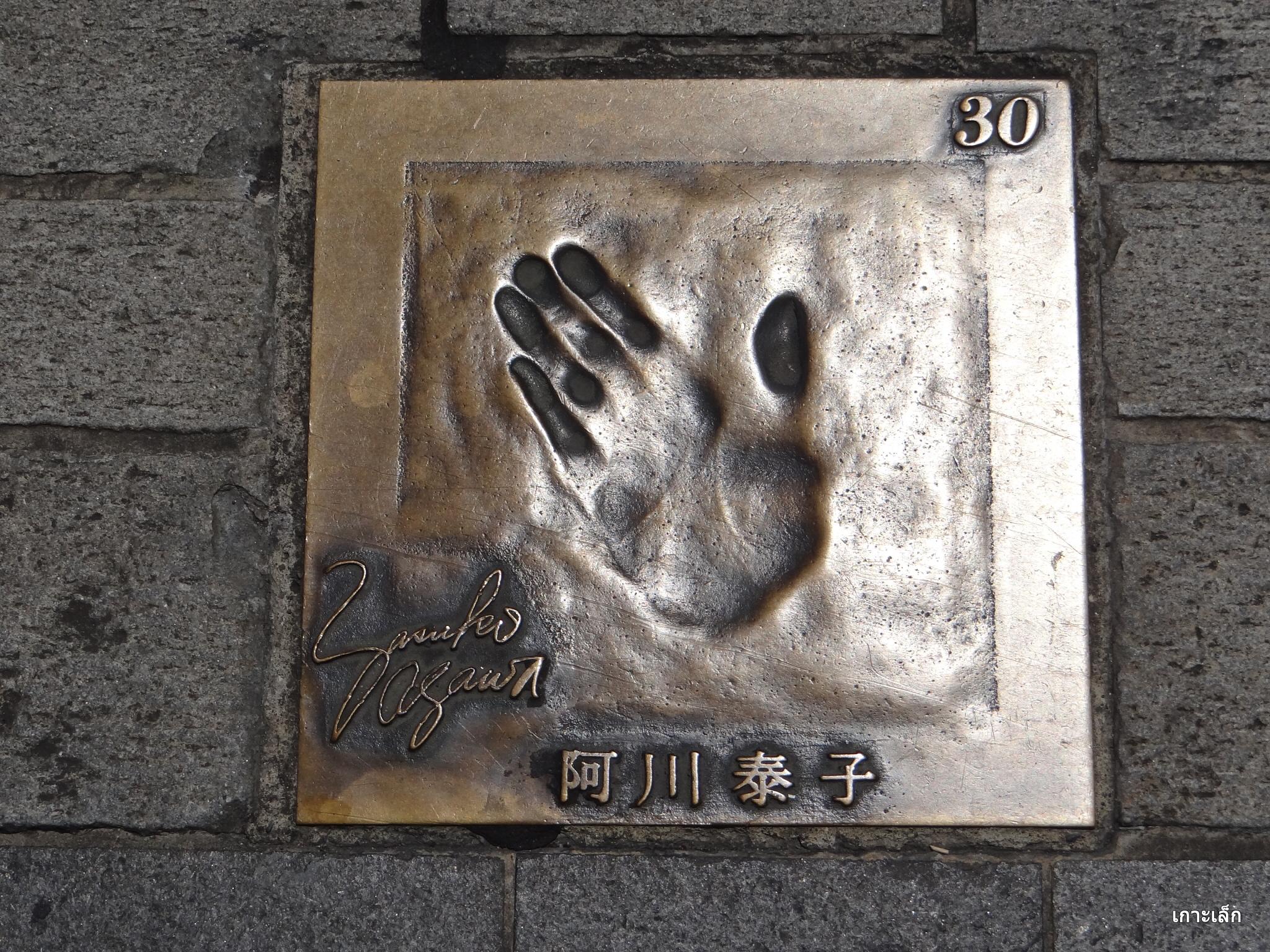 阿川泰子の画像 p1_27