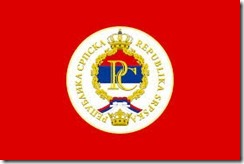 Flag Republika srpska