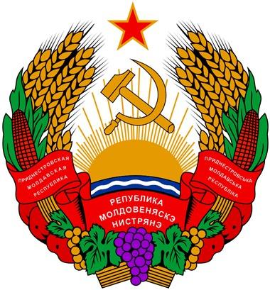 Transnistria escudo