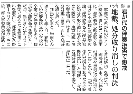 Image2岸田