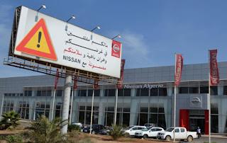 L'Algérie réduit de 50% l'importation de véhicules neufs en 2016