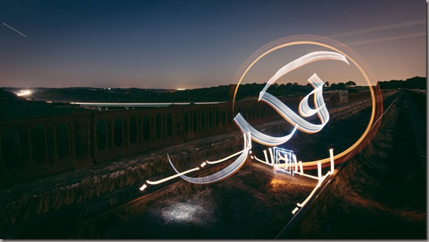 lightcalligraphy5-900x506