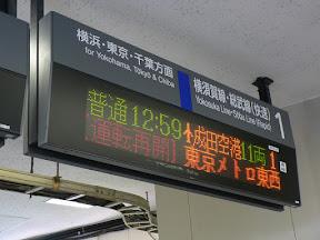 P1160631.JPG