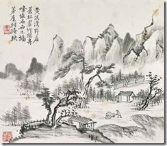 "08-Huang-Binhong-""The-Elderly-Village-of-Guan-County-Figure""-light-ink-hanging-scroll-"
