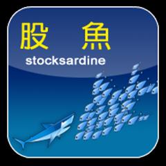 stocksardine_logo[1]
