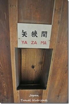 日本滋賀彥根城天守閣 (20)
